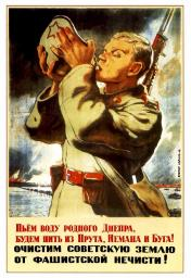 Drinking water from dear Dnepr! 1943