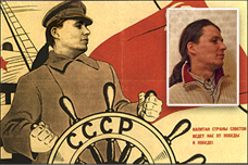 Your portrait digitally painted like a Soviet propaganda poster