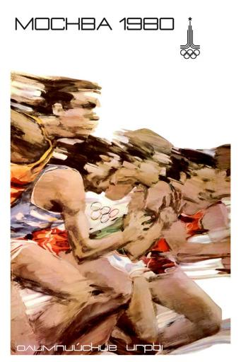 Moscow 1980. Olympic games.