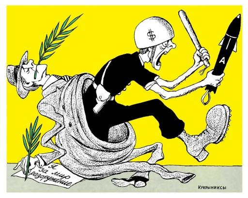 I aim for Peace and Disarmament 1979