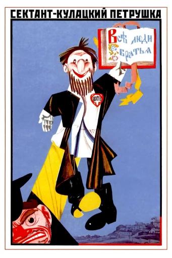 A member of sect - sectarian - is a kulak's Petrushka 1930