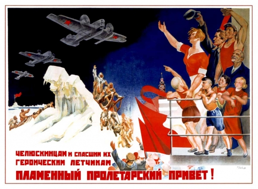 To Chelyuskin and to the heroic pilots 1934