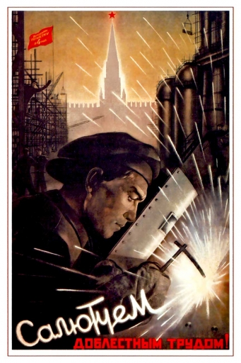 (we) Salute with valiant labor! 1948