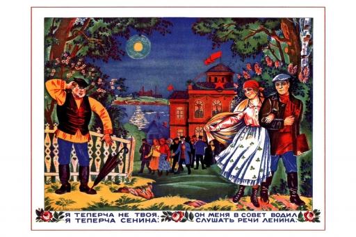 A girl dumps a guy for Lenin's speeches 1925