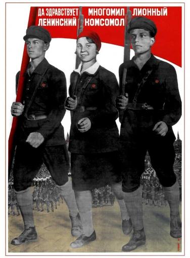 Long live Lenin's Komsomol 1932