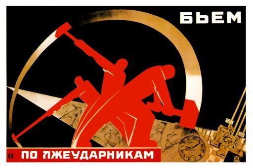 (we) Hit at false udarnik (workers) 1931