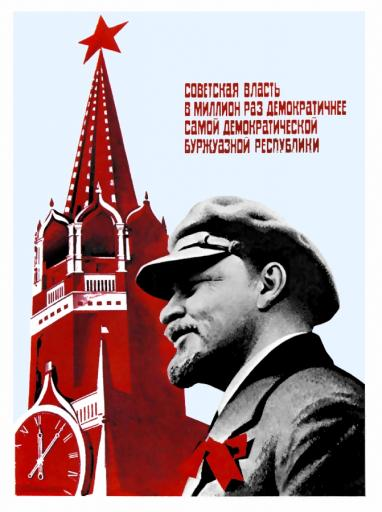 Soviet power is a million times more democratic than the most democratic bourgeois republic.