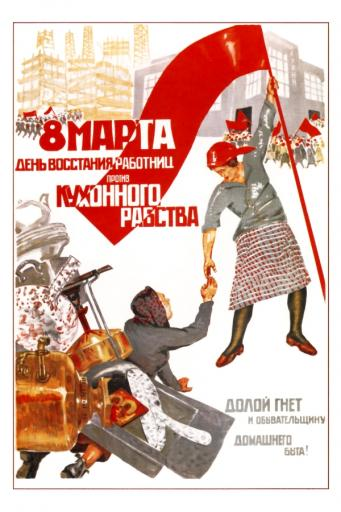 March 8th - day of uprising of working women against kitchen slavery 1932