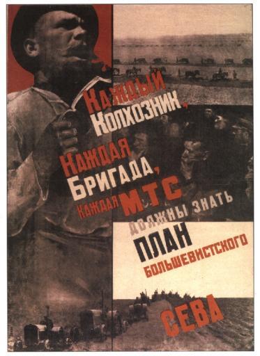 Each kolkhoznik, every brigade...