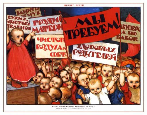 Protest of babies 1923