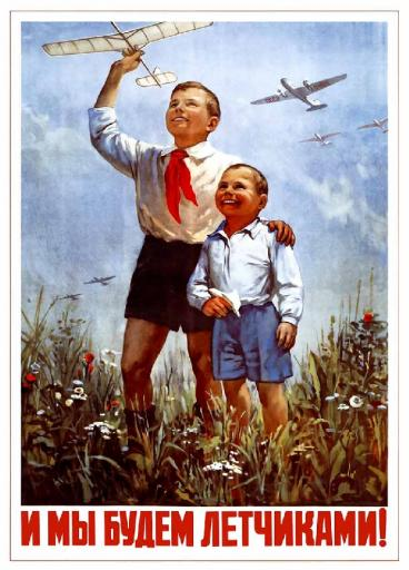 We will become pilots too! 1951