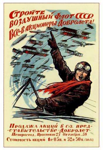Build Air Fleet of the USSR 1923