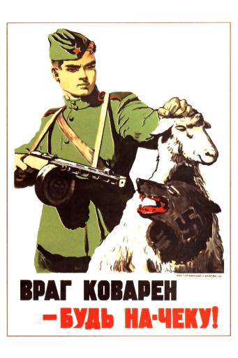 The enemy is treacherous - be on the alert! 1945