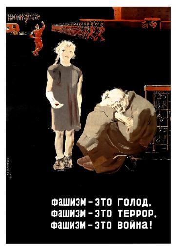 Fascism - is starvation! Fascism - is terror! Fascism - is war!