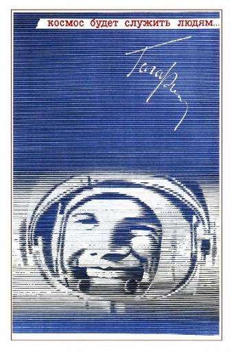 Cosmos will serve people. Gagarin. 1971