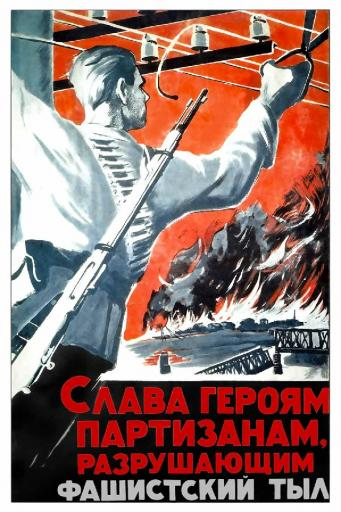 Glory to the heroes - partisans, destroyers of the fascists' rear! 1941