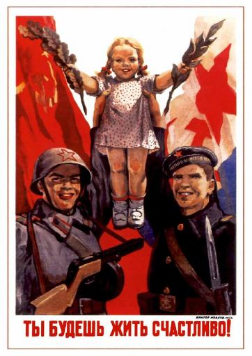 You will live a happy life! 1944
