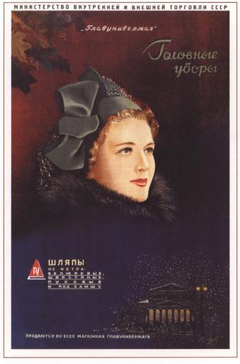 Headgear Hats Fashion Advertisement 1953