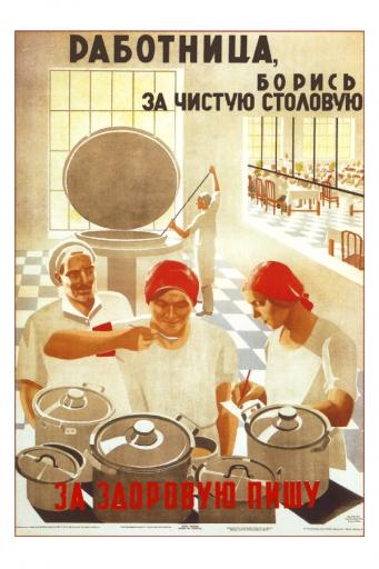 (female) Worker, strive (fight) for the clean kitchen 1931