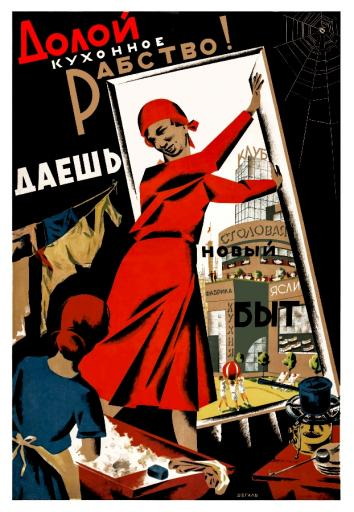 Stop kitchen slavery! 1931