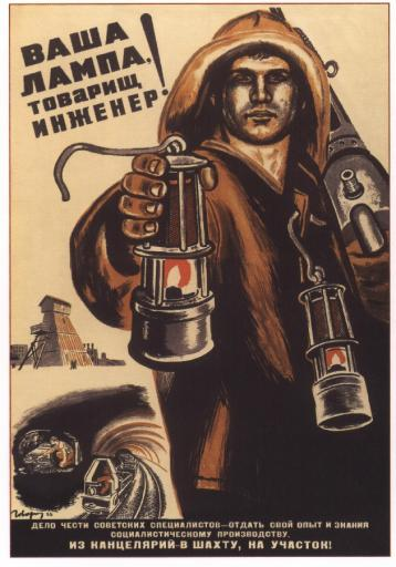 (here is) Your lamp, comrade engineer! 1933