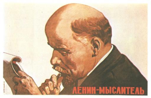 Lenin - a thinker