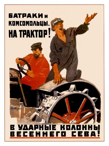 Farmhands and Komsomol members - onto a tractor! 1931