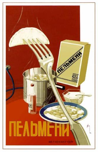 Pelmeni Advertisement 1936