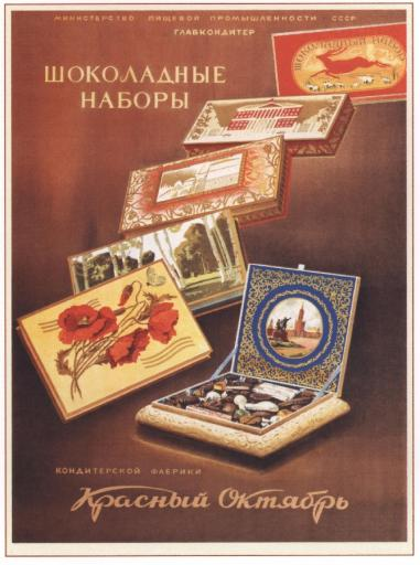 Chocolate sets of Red October factory 1950