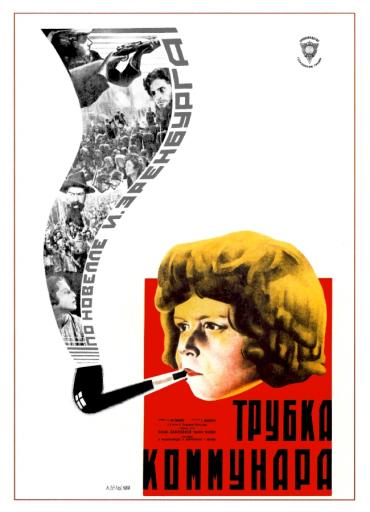 Movie poster: A pipe of a communard. 1929