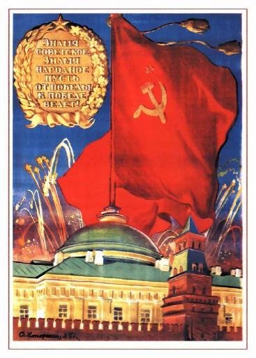 Soviet flag, people's flag 1945
