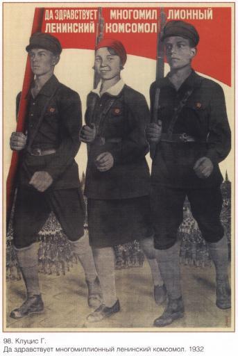 Long live Lenin Komsomol