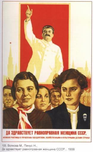 Long live equal (in rights) woman of the USSR.