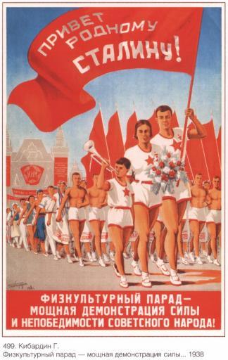 Regards To Dear Stalin!
