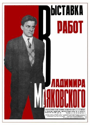 Exhibition of works of Vladimir Mayakovsky 1931