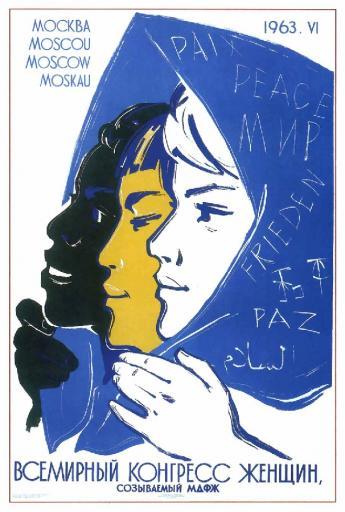 Women's International Congress. Moscow 1963