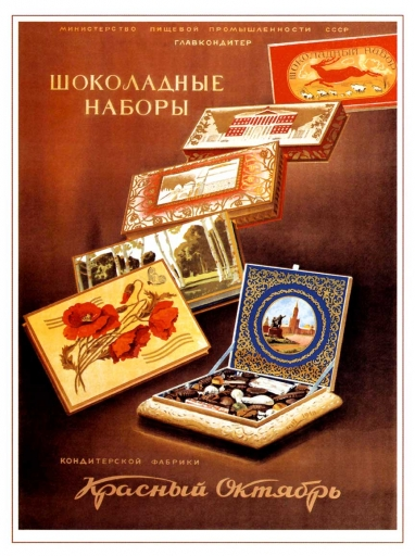 Chocolate sets of Red October confectionery factory 1950