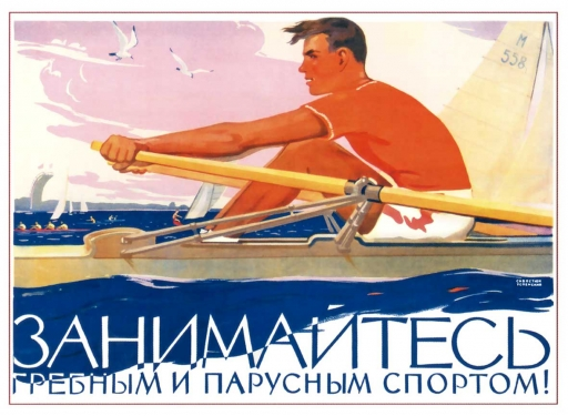 Go in for  rowing and sailing sports! 1956