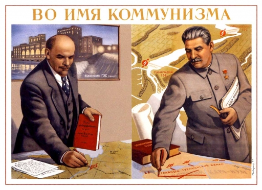 In the name of communism 1951