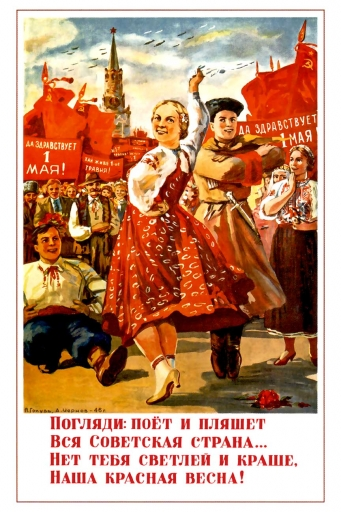 The Soviet country is singing and dancing 1946
