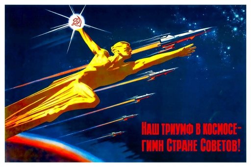 Our triumph in cosmos is a hymn to the Soviet Country 1963