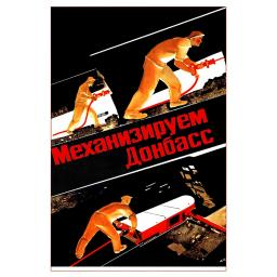 Mechanize Donbass 1930