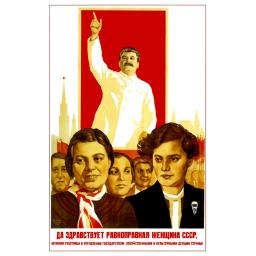 Long live equal woman of the USSR. 1938