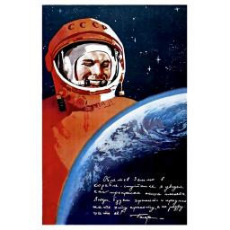 Gagarin. Orbiting Earth... 1975