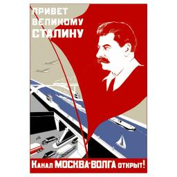 Greetings to great Stalin 1937