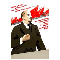 The communist party and Lenin are the twin brothers. 1940