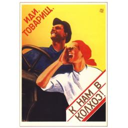 Comrade come to our kolkhoz! 1930