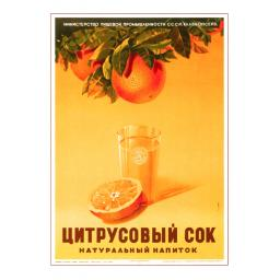 Citrus Juice - Natural Drink 1951