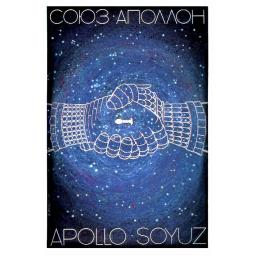 Apollo-Soyuz project 1975