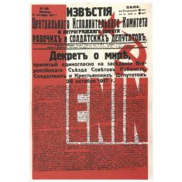 Izvestia. The Decree on Peace. Lenin.